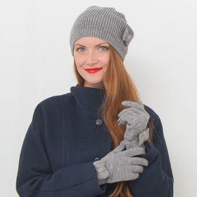 """Набор женский демисезонный """"Афелия"""" (перчатки, шапка), размер 54-56, цвет серебро"""