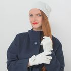 """Набор женский демисезонный """"Афелия"""" (перчатки, шапка), размер 54-56, цвет белое золото"""