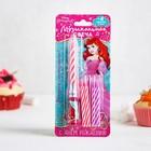 Свечи с музыкальной подставкой, Принцессы: Русалочка, розовая. 7.5 х 20 см
