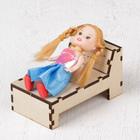 """Кукольная мебель """"Кровать"""""""