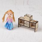 """Кукольная мебель """"Телевизор на тумбе"""", без инструкции"""