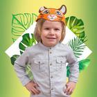 """Карнавальная шляпа """"Тигр"""", р-р 52-54"""