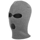 Шлем-маска 3 отверстия, цвет серый