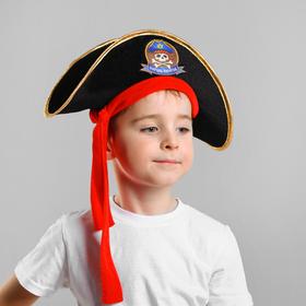 """Шляпа пиратская """"Король пиратов"""", детская, р-р 52-54"""