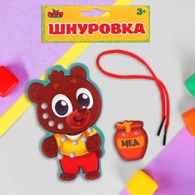 "Шнуровка фигурная ""Мишутка"", 10 х 12 см"