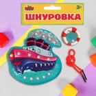 """Шнуровка фигурная """"Кораблик"""", 10 х 12 см"""