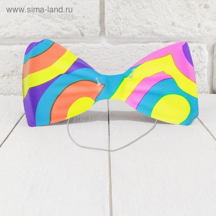 """Карнавальная бабочка """"Цветная"""", набор 6 шт."""