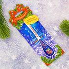 Ложка чайная сувенирная «Катание на коньках», 6,7 х 18,7 см