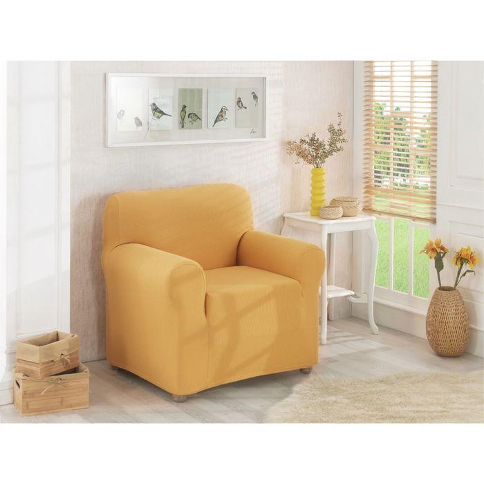 Чехол для кресла Napoli, цвет горчичный 2712
