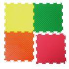 Массажный коврик 1 модуль «Орто. Трава мягкая», флуоресцентный, цвета МИКС