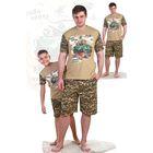 Комплект мужской (джемпер с коротким рукавом, шорты) Десант цвет камуфляж, р-р 50