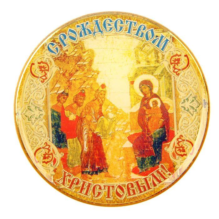 """Магнит """"С Рождеством Христовым"""", Волхвы и Богородица, 6 см"""