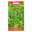 Семена Салат Московский Парниковый, 0,9 г