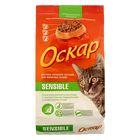 """Сухой корм """"Оскар"""" Sensible для кошек с чувствительным пищеварением, 400 г"""