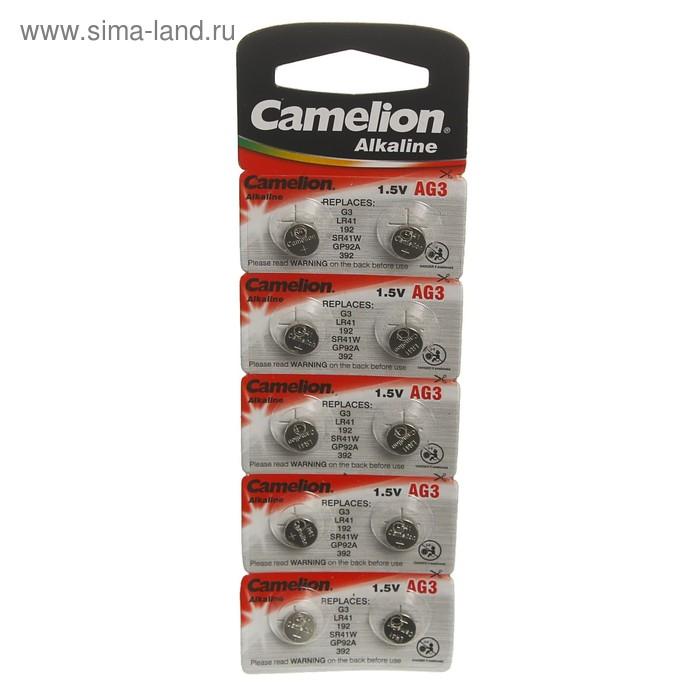 Батарейка Алкалиновая  Camelion AG3 (LR41,192,SR41W,GP92A,392)-10BL, блистер, 10 шт.