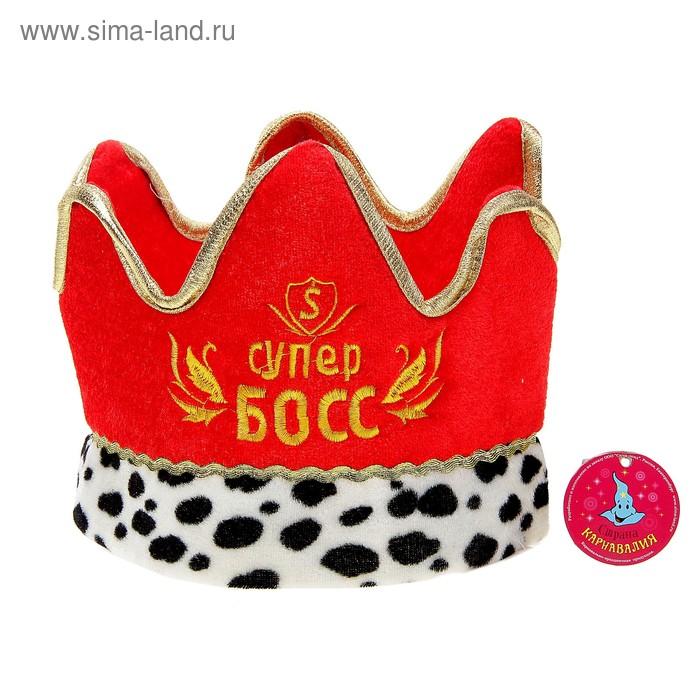 """Карнавальная корона """"Супер босс"""", цвет красный"""