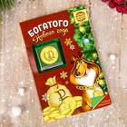 """Шоколад 5 г в открытке """"Богатого Нового года"""""""
