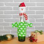 """Одежда на бутылку """"Снеговик"""" полосатый шарфик"""