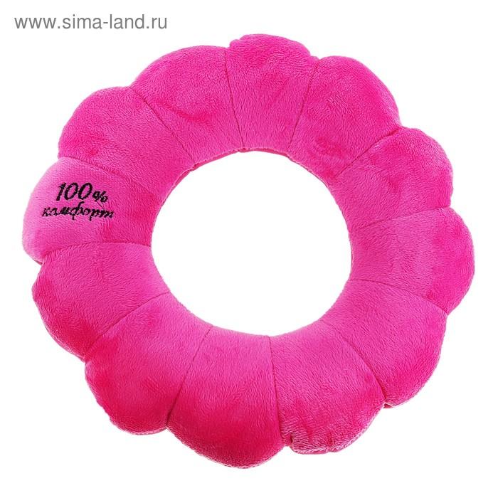 """Мягкая игрушка - антистресс подголовник """"Круг"""" розовый"""