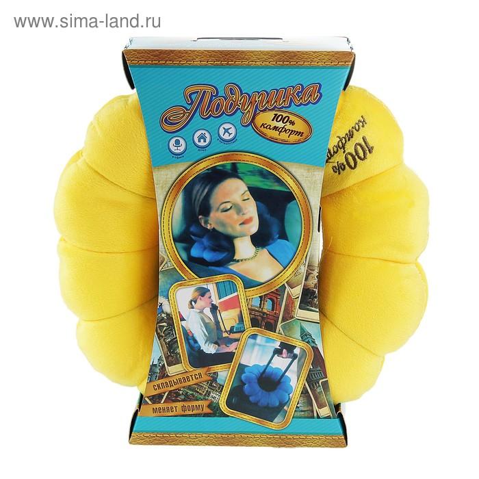 """Мягкая игрушка - антистресс подголовник """"Круг"""" желтый"""