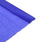 Бумага крепированная 50*200см плотность-32 г/м в рулоне Синий интенсив (80-39)