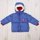 "Куртка-пуховик детская ""Канада"" , рост 110, цвет лаванда 5 вида 06"