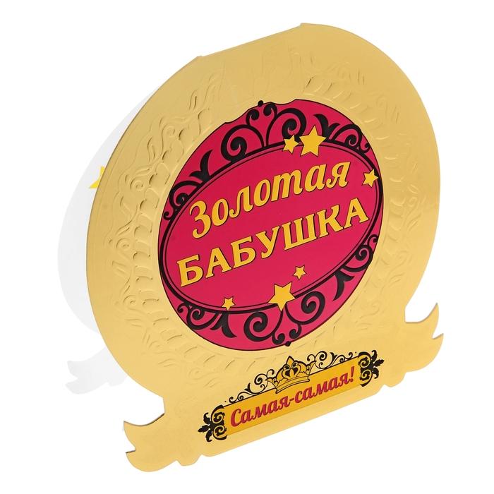 """Открытка-медаль с конвертом """"Золотая бабушка"""""""