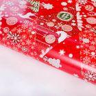 Бумага упаковочная глянцевая «Северные олени», 70 х 100 см
