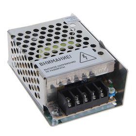 Источник питания Luazon 12V DC, 2A, 25W, IP20, разъём под винт, 110-220V AC