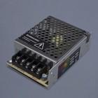 Источник питания Luazon 12V DC, 5A, 60W, IP20, разъём под винт, 110-220V AC