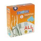 Таблетки для посудомоечных машин SNOWTER, 7 шт./упак                NEW!