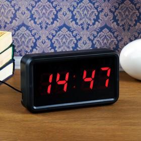 Часы настенно-настольные электронные «Классика», цифры красные, от сети, 18 х 4 х 10 см