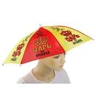 """Зонт-шляпа """"Царь на отдыхе"""""""