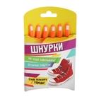Резиновые шнурки, набор 6 шт., цвет оранжевый