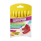 Резиновые шнурки, набор 6 шт., цвет жёлтый