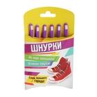 Резиновые шнурки, набор 6 шт., цвет фиолетовый