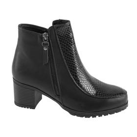 Ботинки женские SANDWAY арт. В7602-1 (черный) (р. 36)