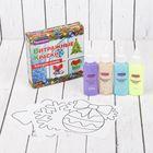 """Витражные краски """"Новогодние мотивы"""": 3 цвета + контур + 4 рисунка"""