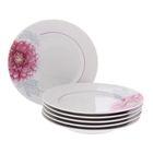 "Набор тарелок мелких 20 см ""Идиллия"", 6 шт"