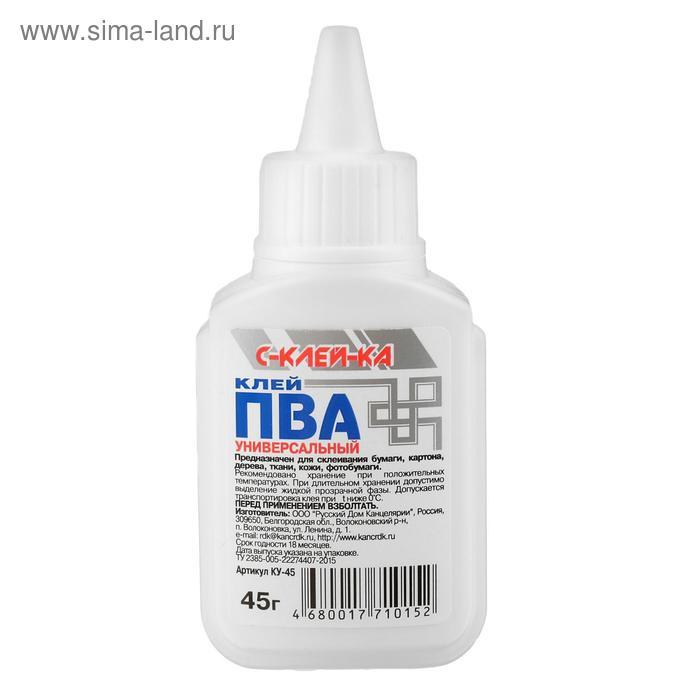 Клей ПВА 45 г РДК с-Клей-ка универсальный КУ-4