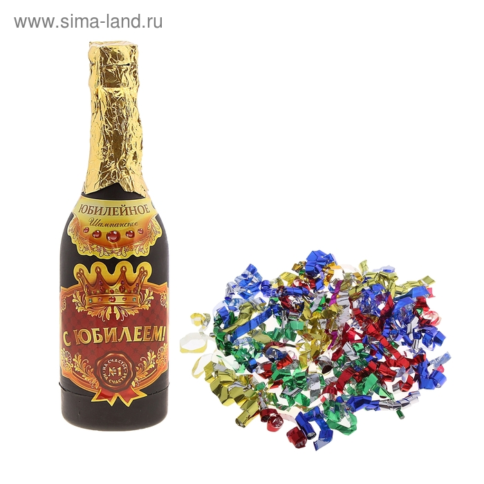 """Хлопушка пружинная Шампанское """"С Юбилеем!"""" серпантин, фольга"""