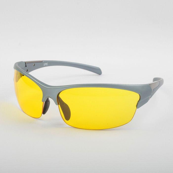 Очки для активного отдыха SPG «Непогода | Ночь» серый premium / комплектация: Чехол SPG и са   27660