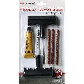Набор для ремонта бескамерных шин, 6 предметов, 3 жгута