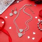 """Набор 2 предмета: серьги, колье """"Жаклин"""" дуэт, сердце, цвет белый в серебре"""