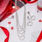 """Набор 3 предмета: серьги, колье, кольцо """"Жаклин"""" сердце трио, цвет белый в серебре"""