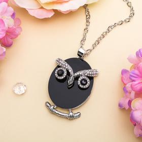 """Кулон """"Бьюти"""" сова, цвет бело-чёрный в серебре, 70см"""