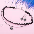 """Набор 2 предмета: серьги, чокер """"Беатрис"""" сердце, цвет чёрный в серебре"""