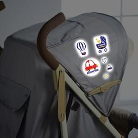 Наклейки светоотражающие на коляску «Сыночек» (набор)