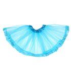 Карнавальная юбка двухслойная, цвет синий