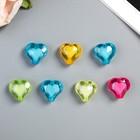 """Набор бусин для творчества пластик """"Прозрачное сердце"""" набор 7 шт 1,8х2 см"""